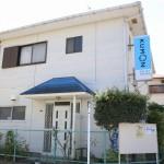 45 公文式吉浜教室(あしかが文庫)